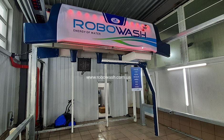 Leisuwash Robowash bmw центр херсон дельта