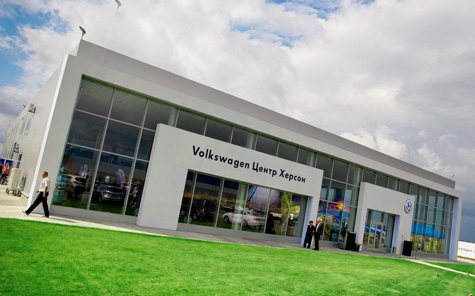Leisuwash Robowash Volkswagen центр херсон дельта