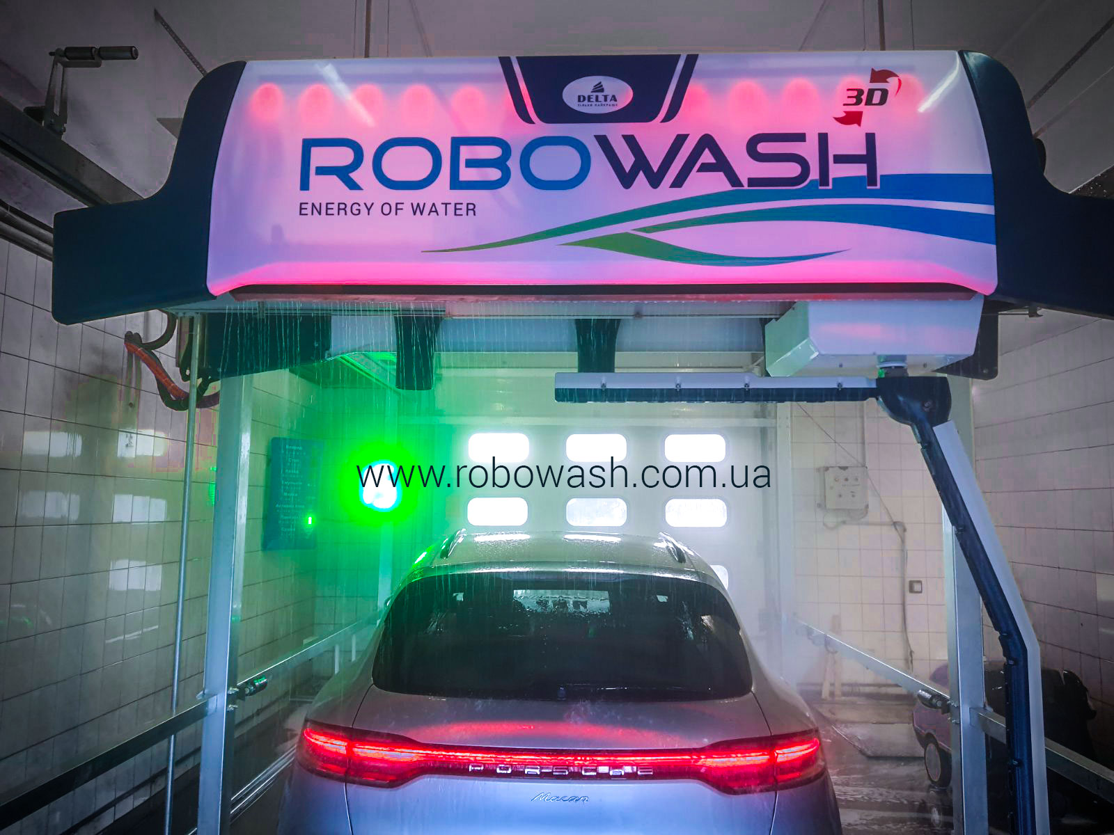 Автоматическая робот автомойка RoboWash Львов, Дж. Вашингтона 8